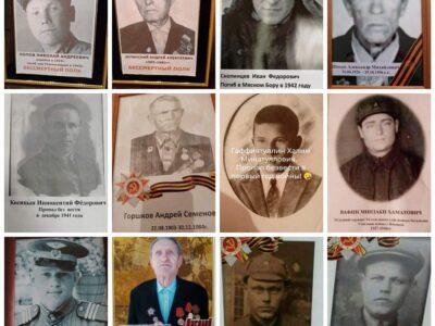 Итоги патриотического конкурса «Я помню. Я горжусь»