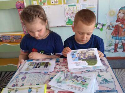 Отчет о мероприятиях по акции «Дети и транспорт»
